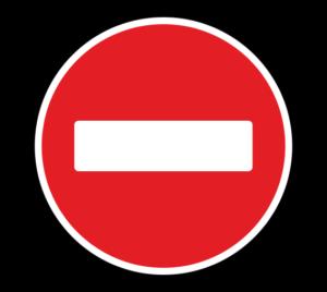 Проезд запрещен11