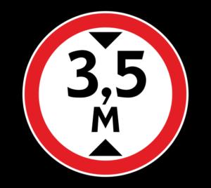 Ограничение высоты11