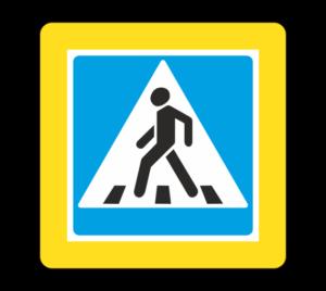 Пешеходный переход11