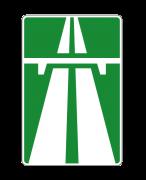 Автомагистраль. Знаки особых предписаний