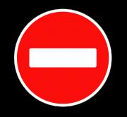 Въезд запрещен. Запрещающие знаки