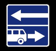 Выезд на дорогу с полосой для маршрутных средств. Знаки особых предписаний