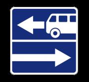Выезд на дорогу с полосой для маршрутных . Знаки особых предписаний