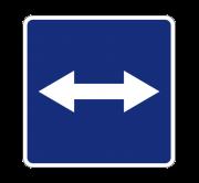Выезд на дорогу с реверсивным движением. Знаки особых предписаний