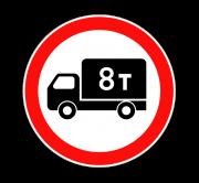 Движение грузовых автомобилей запрещено. Запрещающие знаки