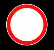 Движение запрещено. Запрещающие знаки