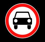 Движение механических транспортных средств запрещено. Запрещающие знаки