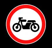 Движение мотоциклов запрещено. Запрещающие знаки