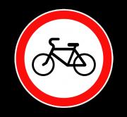 Движение на велосипедах запрещено. Запрещающие знаки
