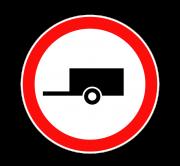 Движение с прицепом запрещено. Запрещающие знаки