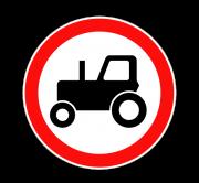 Движение тракторов запрещено. Запрещающие знаки