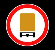 Движение транспортных средств с опасными грузами запрещено. Запрещающие знаки