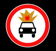 Движение транспортных средств с взрывчатыми и легковоспламеняющимися грузами запрещено. Запрещающие знаки