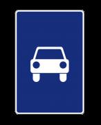 Дорога для автомобилей. Знаки особых предписаний