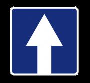 Дорога с односторонним движением. Знаки особых предписаний