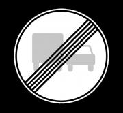 Конец зоны запрещения обгона грузовым автомобилям. Запрещающие знаки