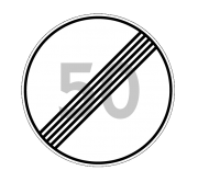 Конец зоны ограничения максимальной скорости. Запрещающие знаки