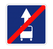 Конец полосы для маршрутных транспортных средств. Знаки особых предписаний