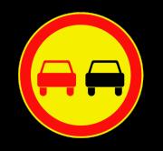 Обгон запрещен. Временные дорожные знаки