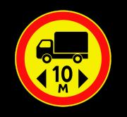 Ограничение длины. Временные дорожные знаки