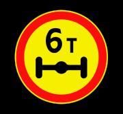 Ограничение массы, приходящейся на ось транспортного средства. Временные дорожные знаки