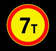 Ограничение массы. Временные дорожные знаки