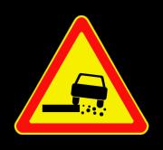 Опасная обочина. Временные дорожные знаки