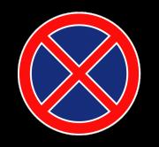 Остановка запрещена. Запрещающие знаки