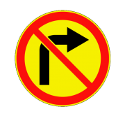 Поворот направо запрещен. Временные дорожные знаки