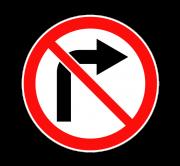 Поворот направо запрещен. Запрещающие знаки