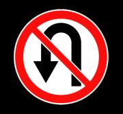 Разворот запрещен. Запрещающие знаки