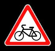 Пересечение с велосипедной дорожкой или велопешеходной дорожкой. ПРЕДУПРЕЖДАЮЩИЕ ЗНАКИ