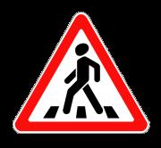 Пешеходный переход. ПРЕДУПРЕЖДАЮЩИЕ ЗНАКИ