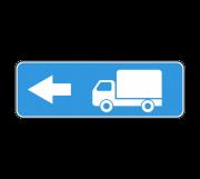 Направление движения для грузовых автомобилей. Информационные знаки