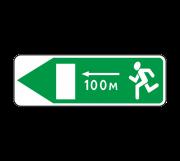 Направление движения к аварийному выходу. Информационные знаки