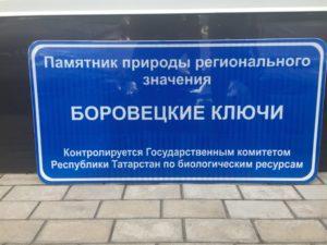 знак предупреждение