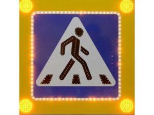 световые дорожные знаки